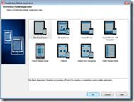 300px-FireMonkey_Mobile_Application_WizardRev3